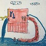 Camper Postcard 6 Valeria 8 Yuma class=